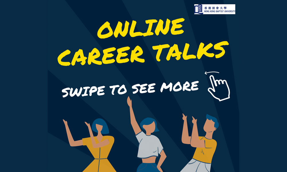 [2020/5/26-28] HKBU VIRTUAL CAREER FAIR