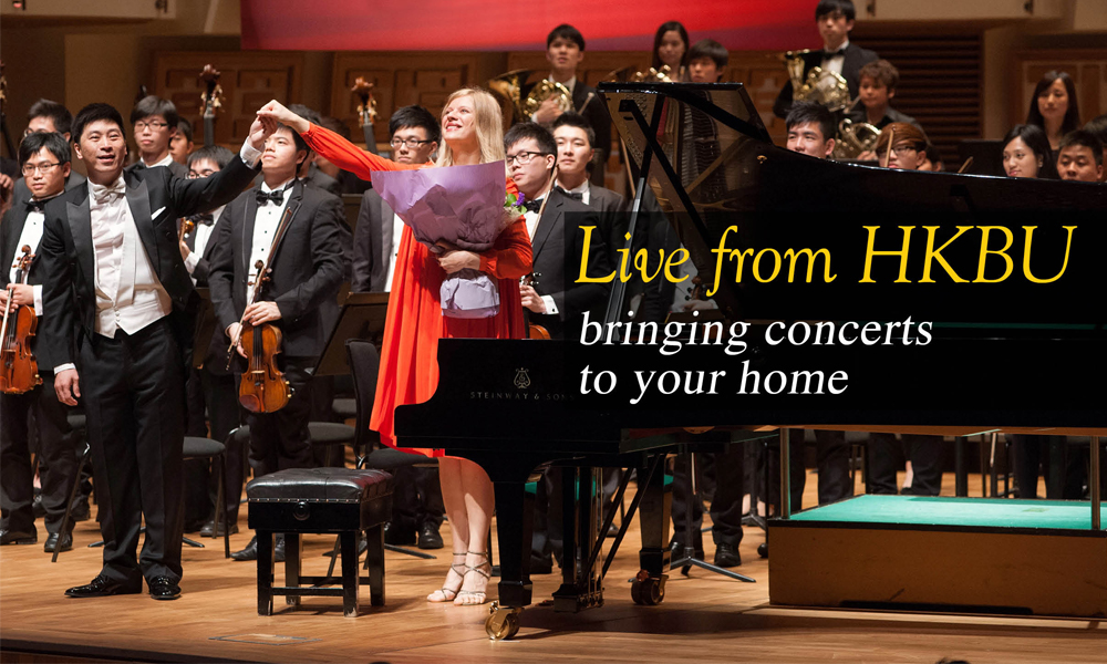 Live from HKBU - bringing concerts to your home